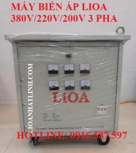 bien ap lioa 380v 200v 220v